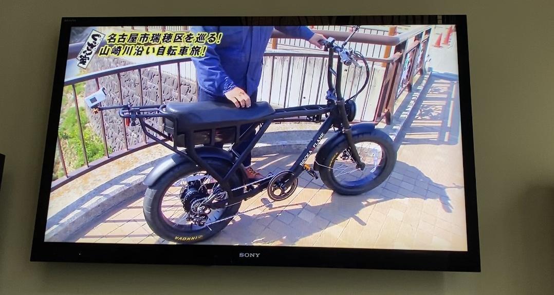 ぐっさん家 ぐっさんが乗っていた自転車 山崎川 サイクリング 川名 ちいさな自転車家